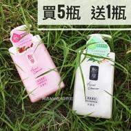 買5送1☀澡享☀ 酚享 洗面乳 (玫瑰保濕 / 綠茶清爽) 200g