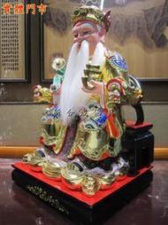 新合成佛具 1尺3 頂級樟木 招財進寶 金幣 元寶土地公 福德正神 佛像神像佛櫥神櫥佛桌神桌