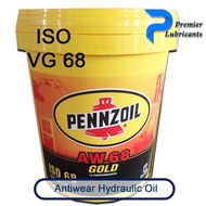 PENNZOIL AW HYDRAULIC ISO 68 GOLD(18 Liters) -  Hydraulic Oil