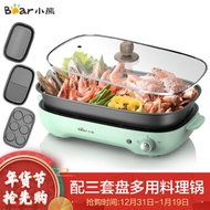 Bear Bear Electric Grill Stove Household Multi-function Cooking Pot Electric Hot Pot Electric Frying Pan Smokeless Electric Oven Barbecue Electric G