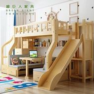 雙層床 上下舖 上下床 兒童床 實木 升降書桌 多功能 滑梯【A-102】綠巨人家具