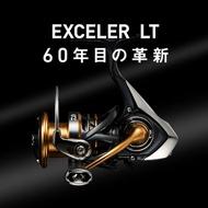 =佳樂釣具=DAIWA 18年新款 捲線器 EXCELER LT 最新技術 輕量強韌