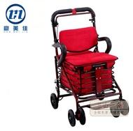 購物車 老年代步車購物車老人手推車折疊可推可坐助步帶座椅四輪買菜拉車