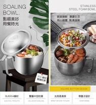 韓國304不銹鋼可攜式隔熱碗(附蓋)台灣製隔熱碗雙層碗超質感泡麵碗湯碗野餐露營碗防燙碗外帶附耳碗(依凡卡百貨)