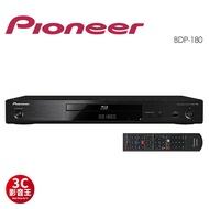 【3C影音王】Pioneer 先鋒3D藍光播放機BDP-180