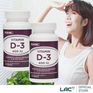 【GNC健安喜】超值2入組 維他命D 100錠/瓶(維生素D3/維生素D/防護力)
