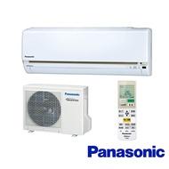 Panasonic 安裝另計7坪冷暖變頻一對一 CS-LJ50BA2+CU-LJ50BHA2