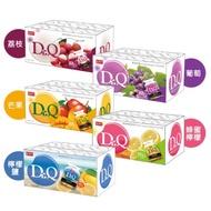 ❤️全新現貨❤️ 盛香珍Dr. Q蒟蒻果凍量販箱6KG系列(葡萄/荔枝/芒果/蜂蜜檸檬/檸檬鹽5種口味每箱約300小包)