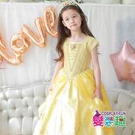 正版迪士尼貝兒公主造型服-豪華版7550
