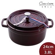 【法國Staub】圓形琺瑯鑄鐵鍋 湯鍋 燉鍋 炒鍋 24cm 3.8L 石榴紅 法國製