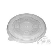 520湯杯蓋(112口徑)-PP (免洗餐具/免洗杯/免洗碗/紙湯碗/外帶碗/湯杯蓋)【裕發興包裝】RS0086/YC007
