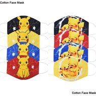 READY STOCK Pikachu 3D Face Mask Design Adult Kids Baby Girls Boys Cotton Masks Anti Dust Face Mask
