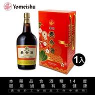 【養命酒】限定版 日本藥用養命酒700ML單入禮盒(乙類成藥)