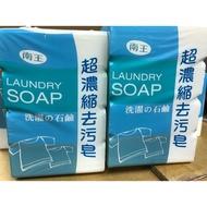 南王超濃縮去污皂(4顆裝)
