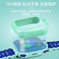 適用於小天才電話手錶Z5保護殼TPU保護套