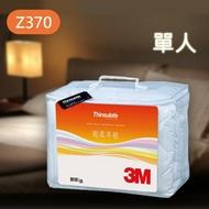 3M 輕柔冬被 Z370單人5*7 新絲舒眠 Thinsulate 水洗 棉被 保暖 透氣 抑制塵螨