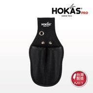 【HOKAS】#005加強型兩入小花剪工具套(收納套 工具袋 腰包 加厚帆布 水電腰包)