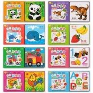 火球球館 小小拼圖家 共有8款 (童書教具貼紙書立體書繪本電子書專賣)(39元)
