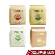 kiki拌麵 椒麻/蔥油/蔥香陽春/椒香麻醬拌麵 新包裝5入蝦皮24h 現貨