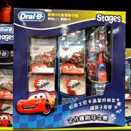【漫時光】ORAL-B 歐樂B 兒童電動牙刷 1刷柄+5刷頭 / COSTCO 好市多代購