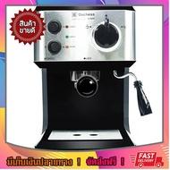 ถูกกว่าเดิม Duchess เครื่องชงกาแฟสด รุ่น CM3000B ของแท้ เครื่องชงกาแฟ เครื่องชงกาแฟออโต้ เครื่องทำกาแฟ เครื่องกาแฟสด เครื่องทำกาแฟสด coffee maker machine ขายดี จัดส่งฟรี ของแท้100% ราคาถูก