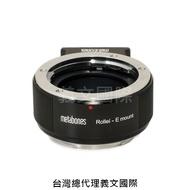Metabones專賣店:Rollei QBM-Emount(Sony E,Nex,索尼,Rolle 35,A7R4,A72,A7,A6400,A73,轉接環)