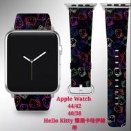 ♨️鼎峰錶帶♨️ 蘋果錶帶 女款 Apple  Watch錶帶 Hello Kitty 44 40 5 4 3 2 1