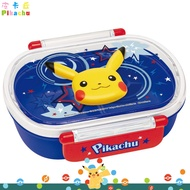 日本製 寶可夢 神奇寶貝 皮卡丘 塑膠樂扣 便當盒 飯盒 保鮮盒 野餐盒 360ml 日本進口正版 273445