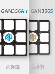 GAN356air x魔方磁力限量版三3階比賽專用順滑速擰初學者玩具套裝 薇薇