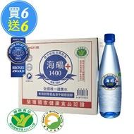 Taiwan Yes 海礦1400 NEW 12瓶/箱 買6箱送6箱 贈:海礦濃縮液1瓶 (共12箱)