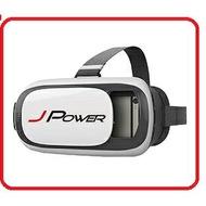 杰強 JP-VR-BOX 虛擬眼鏡