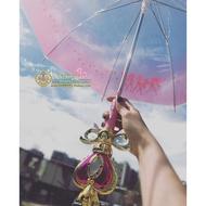 仙女必備 美少女戰士雨傘 魔法變身器