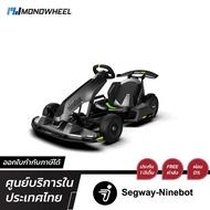 Ninebot Gokart PRO [เครื่องศูนย์][ผ่อน 0%] [Pre-Order]โกคาร์ทไฟฟ้า Electric Gokart จาก Segway - Ninebot ส่งสินค้าวันที่ 8.02.2021