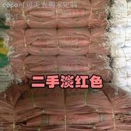超低价❆﹉❦【二手】二手編織袋9成新大號蛇皮袋子批發舊垃圾糧食打包袋飼料袋100個起