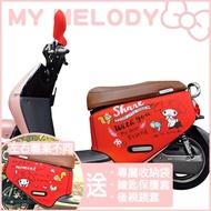 【My Melody 美樂蒂】gogoro2全系列 獨家精製版型防刮車套(MM -GORO2)