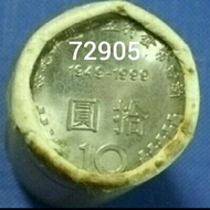 民國88年紀念幣,紀念幣,收藏錢幣,錢幣,錢中錢,幣~民國88年新台幣發行50週年紀念幣(已絕版,一卷50枚)