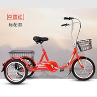 Riley man-made tricycle small seniors three-wheeler adult tricycle bike step tricycle three-wheeler