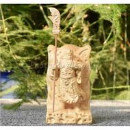 黃楊木小神像關公 立刀關公 關聖帝君 武財神關公 神像木雕
