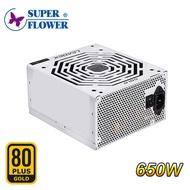 振華Leadex Gold 650W 80PLUS 金牌 電源供應器 蝦皮24h 現貨
