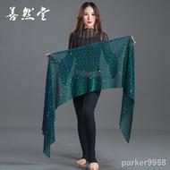 Women'S Hip Towel Practice Oriental Dance Costume