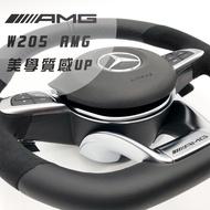 W205 AMG方向盤 C180 C200 C250 C300 C400 C450