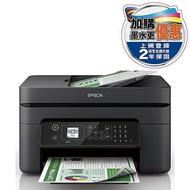 【EPSON】WF-2831 WorkForce 四合一Wi-Fi傳真複合機(傳真/列印/影印/掃描)