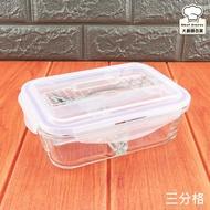 Recona耐熱玻璃三分格保鮮盒長型950ml可微波烤箱附湯匙叉子便當盒-大廚師百貨