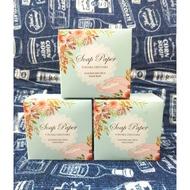 花香款 潔淨去汙香皂紙1組3盒