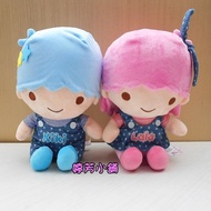 超可愛雙子星娃娃~KiKiLaLa 高30公分 雙子星玩偶 kikilala娃娃~正版三麗鷗~kiki娃娃 lala娃娃