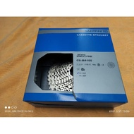 Shimano deore M4100 cogs cassette 11-42t 10 speed