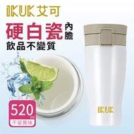 IKUK 艾可陶瓷保溫杯-大彈蓋款520ml(雪霧白) IKPV-520WT