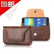 OPPO R11plus Pouch R9m Wear Belt Leather Case A59S Wallet A77 Cross Phone Case 31 Cross-Belt