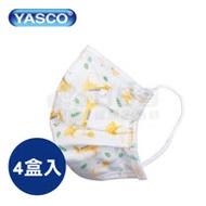 YASCO昭惠 醫用口罩 兒童平面口罩 長頸鹿 (50入/盒)x4盒 雙鋼印 CNS14774 台灣製造