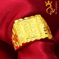 916gold Men's Rings 916 Pure 916gold